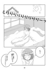 Rev_04_1