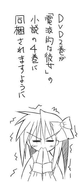 20090505_2